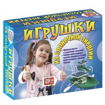 Набор для опытов новый формат 80776 игрушки на солнечной энергии