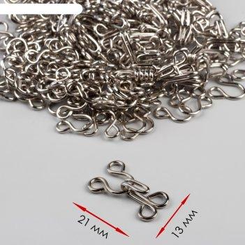 Крючок пришивной №4, 21 x 13 мм, 100 шт, цвет серебряный