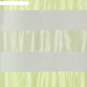 Тюль этель 145х280 спелое яблоко (горизонтальная полоса) б/утяжелителя, 10