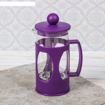 Френч-пресс 350 мл оливер, цвет фиолетовый