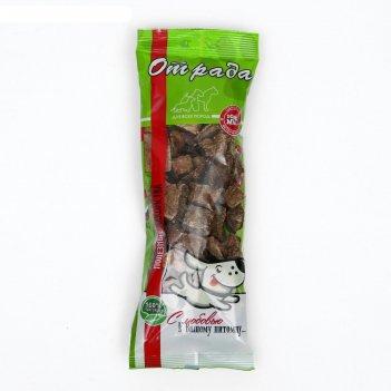 Легкое говяжье печеное xl отрада для собак, 70 г