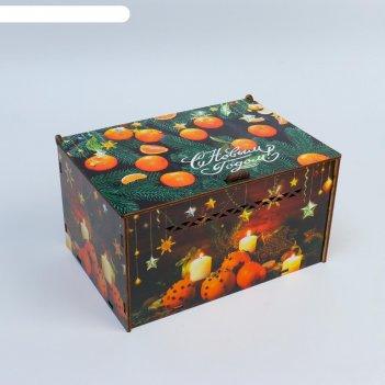 Коробка подарочная посылка новогодняя с новым годом! мандарины и ёлочка