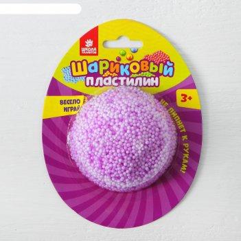 Шариковый пластилин крупнозернистый 5 гр, цвет фиолетовый