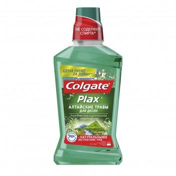 Ополаскиватель для полости рта colgate plax «алтайские травы», для дёсен,
