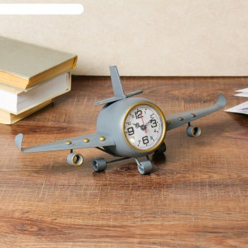 Часы настольные, серия: транспорт, самолет серый, с золотым кантом, 41х8х1