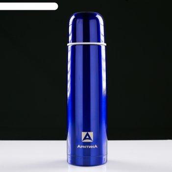 Термос бытовой нерж., вакуумный (для напитков), 750 мл синий