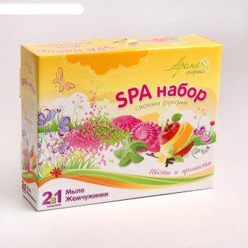 Мыло и жемчужинки для ванны своими руками цветы и пряности 2в1