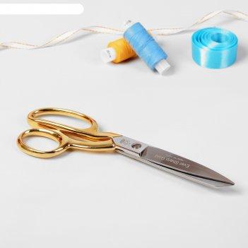 Ножницы портновские, самозатачивающиеся, 20 см, цвет золотой
