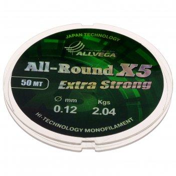 Леска монофильная allvega all-round x5 50м 0,12мм (2,04кг) прозрачная