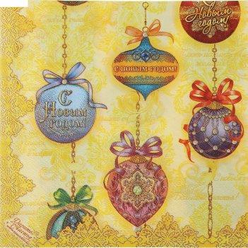 Салфетка для декупажа новогодние шары, 33 х33 см