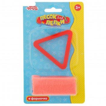 Песок для лепки треугольник 28 гр, цвет красный