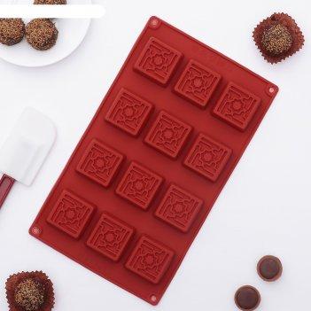 Форма для льда и шоколада узорные квадратики, 12 ячеек