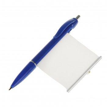 Ручка шариковая автоматическая шпаргалка, узел 0.7 мм, черниал синие