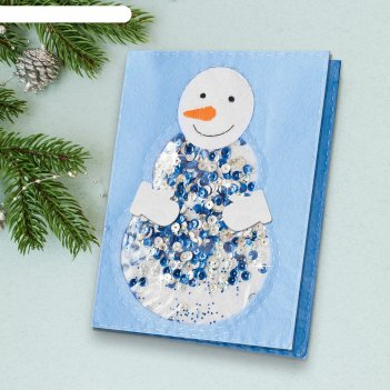 Набор для шитья открытка-шейкер. веселый снеговик