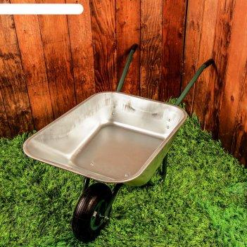 Тачка садовая, одноколёсная: объём 110 л, груз/п 120 кг, пневмоколесо 3.50