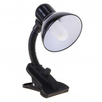 Настольная лампа на прищепке black, розовая с регулятором освещения
