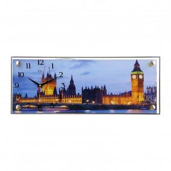 Часы-картина настенные, серия: город, биг-бен, 50х20 см