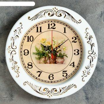 Часы настенные, серия: цветы, комнатные растения, d=29 см