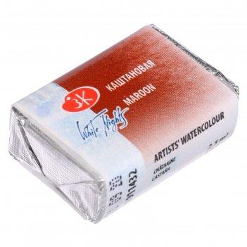 Акварель художественная кювета 2,5мл зхк белые ночи каштановая 1911432