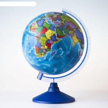Глобус политический «классик евро», диаметр 250 мм, с подсветкой от батаре