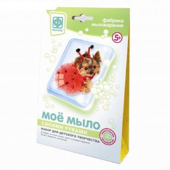 Набор для мыловарения моё мыло «собака в красном»