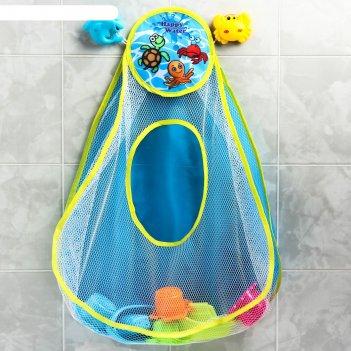 Набор игрушек для ванной, крабик, дельфин, сетка 3 шт
