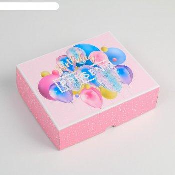 Коробочка для кондитерских изделий  birtday present, 17 x 20 x 6 см