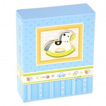 Фотоальбом в коробке на 40 фото 10х15 см детский микс