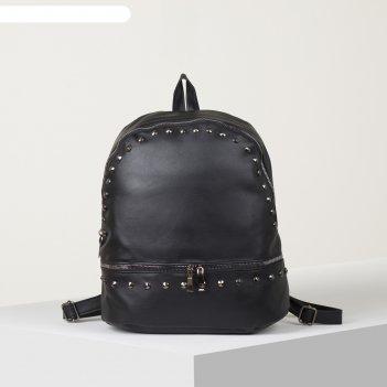 Рюкзак молод полина, 28*14*34, отд на молнии, н/карман, черный