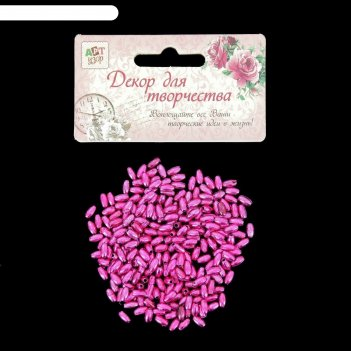 Бисер пластик металлический розовый 0,6х0,3 см 8 гр