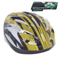 Шлем велосипедиста взрослый от-11 р l, цвет жёлто-черный