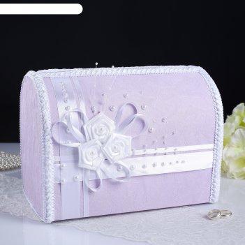 Коробка для денег «арго», сирень, неразборная