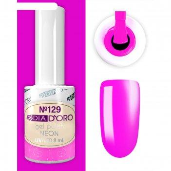 №129 гель-лак dia d`oro classics professional 8 мл.neon