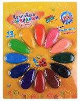 Восковые карандаши капелька, набор 12 цветов