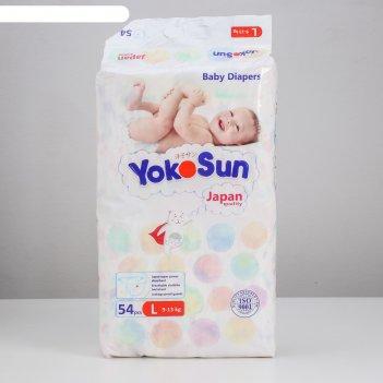 Подгузники yokosun на липучках, размер l (9-13 кг) 54 шт