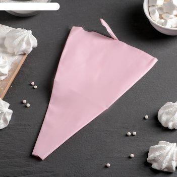 Мешок кондитерский 25,2x15,2 см алирио, цвет розовый