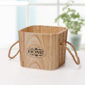 Короб для хранения home, средний, цвет коричневый