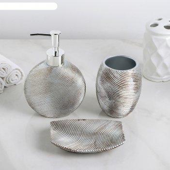 Набор для ванной черненое серебро 3 предмета (мыльница, дозатор для мыла,