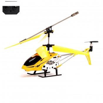 Вертолет радиоуправляемый с гироскопом, цвет жёлтый