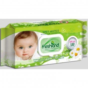 Влажные очищающие салфетки freshland детские с пластиковым клапаном, 120 ш