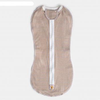 Пеленка-кокон на молнии а.1053и, интерлок, цвет коричневый, рост 62