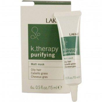 Маска для жирных волос с матирующим эффектом lakme k.therapy purifying, 6