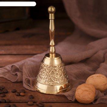 Колокольчик латунь резные узоры 7,5х7,5х15 см