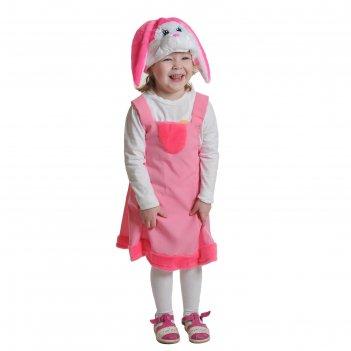 Костюм карнавальный зайка розовая ткань-плюш (3-6 лет, рост 92-122 см)