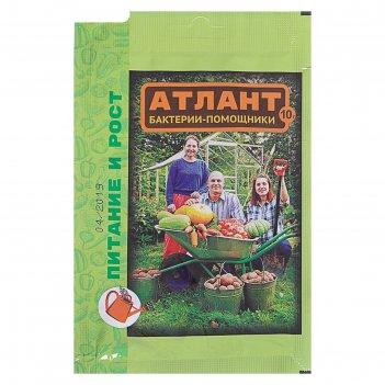 Средстово для  защиты растений атлант, бактерии-помощники, 10 г