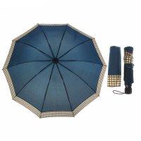 Зонт механический, r=55см, цвет тёмно-синий