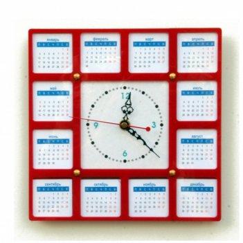 Часы сменные картинки крас cl109кр 26х26см