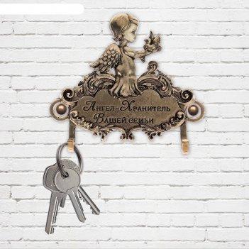 Ключница ангел-хранитель