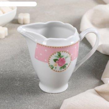 Молочник 200 мл mix match, цвет розовый