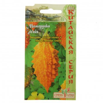 Семена момордика найя, цп, 4 шт.